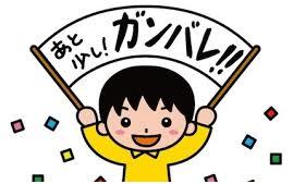 prius_saigo_hitooshi_2