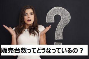 prius_what_uresuji