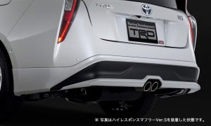 TRD_aero-rear_bum_spo