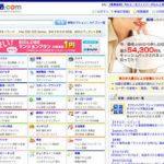 kakaku_com_image