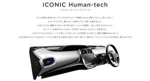 prius_ICONIC Human-tech