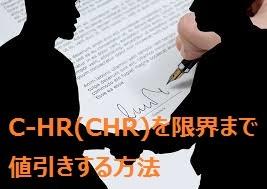 chr_nebiki_2